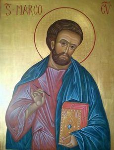 Dzień modlitw o dobre urodzaje – święto św. Marka, Ewangelisty 25 kwietnia